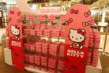 Bringing baon to school is more fun with Hello Kitty