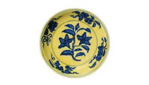 Take a good look: valuable ceramics such as this are being sold off by Croydon Council