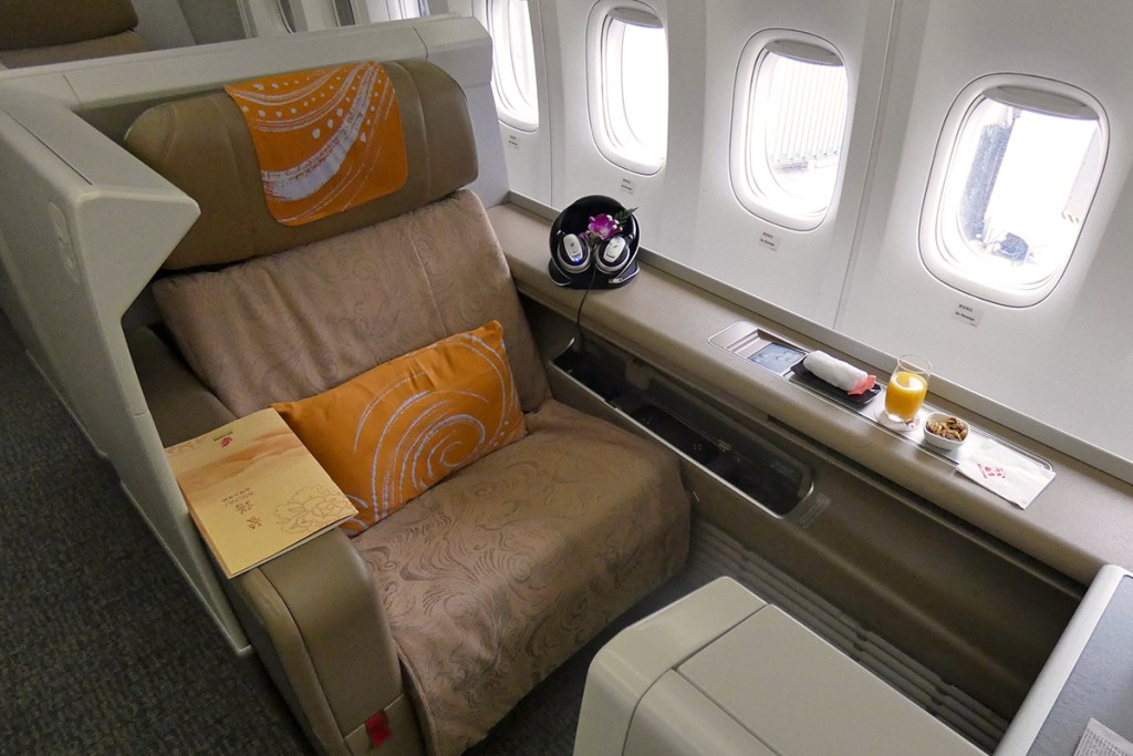 Air China First Class seat
