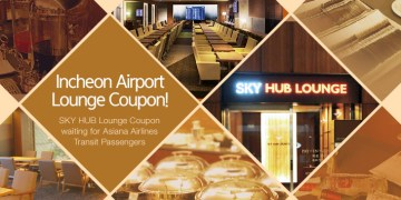 Sky HUB Lounge promo