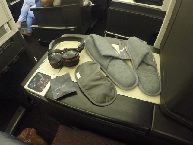 Japan airlines, business class