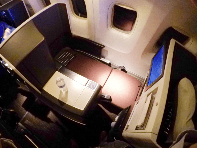 sky suite II, Japan airlines, boeing 767, business class