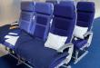 Lufthansa, Bedden, Economy