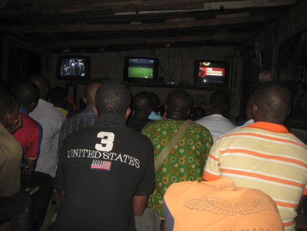 viewing centre
