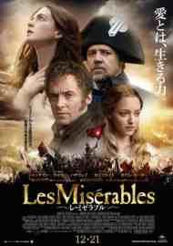 les_miserables_international_poster