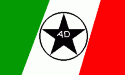 Oyo 2019: Why AD Will Do Better In Power - Debo Gbadebo
