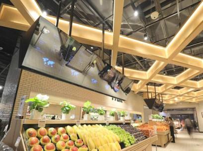 7Fresh-supermarket