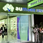 AuMake temporarily shutters stores amid tourist travel bans