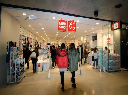 Miniso-store-front-The-Galeries