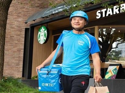 Starbucks-Alibaba-Strategic-Partnership_1-810x360
