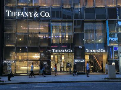 Tiffany and Co Japan