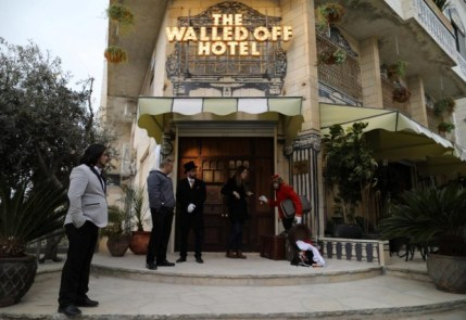tcp-banksy-walled-of-hotel__tcp_large