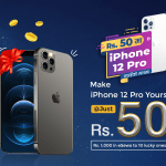 Get iPhone 12 pro only at Rs. 50