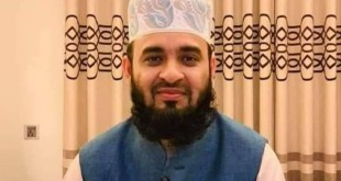 Mizanur Rahman Azhari Photo