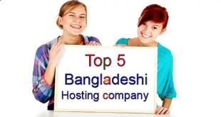 Top 5 Bangladeshi hosting company
