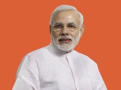 Narendra Modi photo