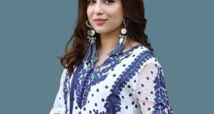 Ushna Shah Photo