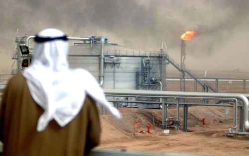 Саудівська Аравія