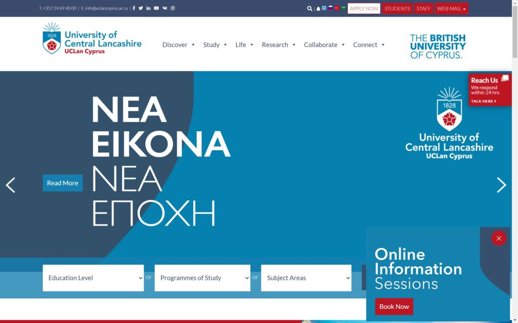 www.uclancyprus.ac .cy Laptop with HiDPI screen 1024x640 - Study in Cyprus: Top Seven (7) Cyprus Universities for Prospective Nigerian Students and their Website