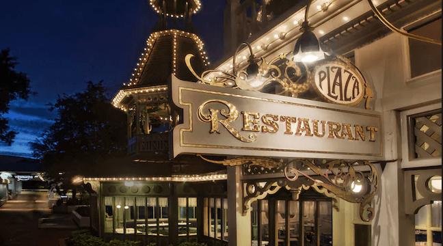 alcohol in Magic Kingdom