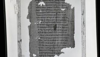 ut-austin-biblical-scholars-find-jesus-teachings