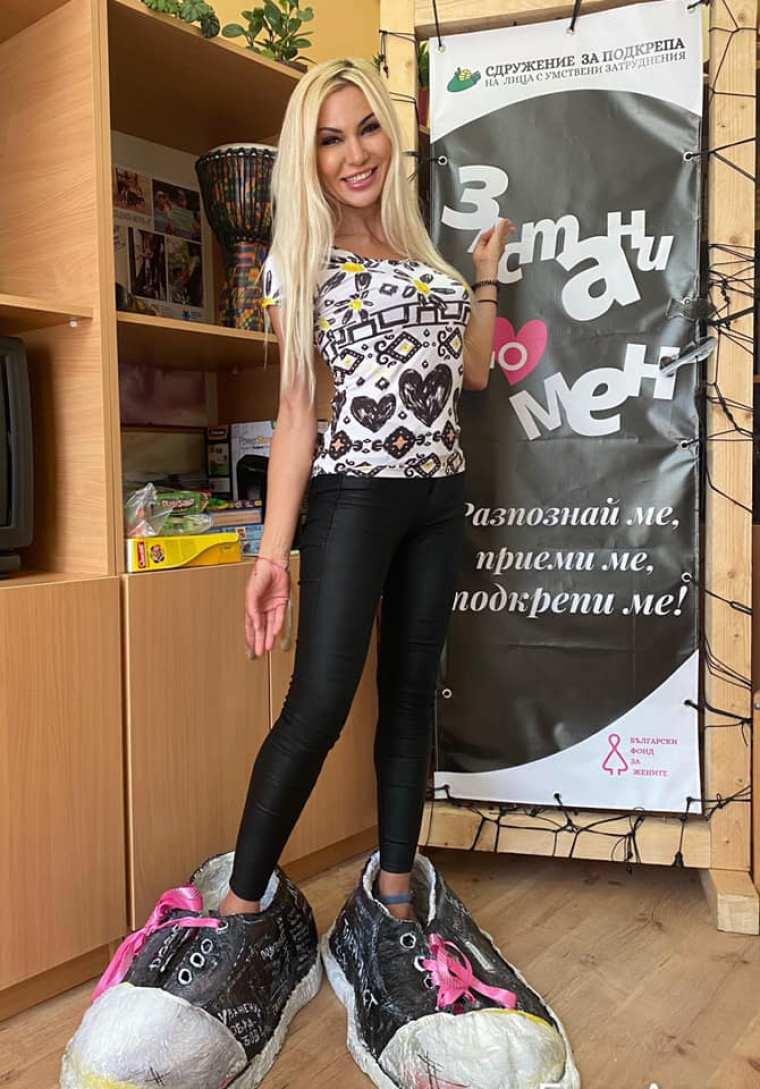 Mariela Ruseva