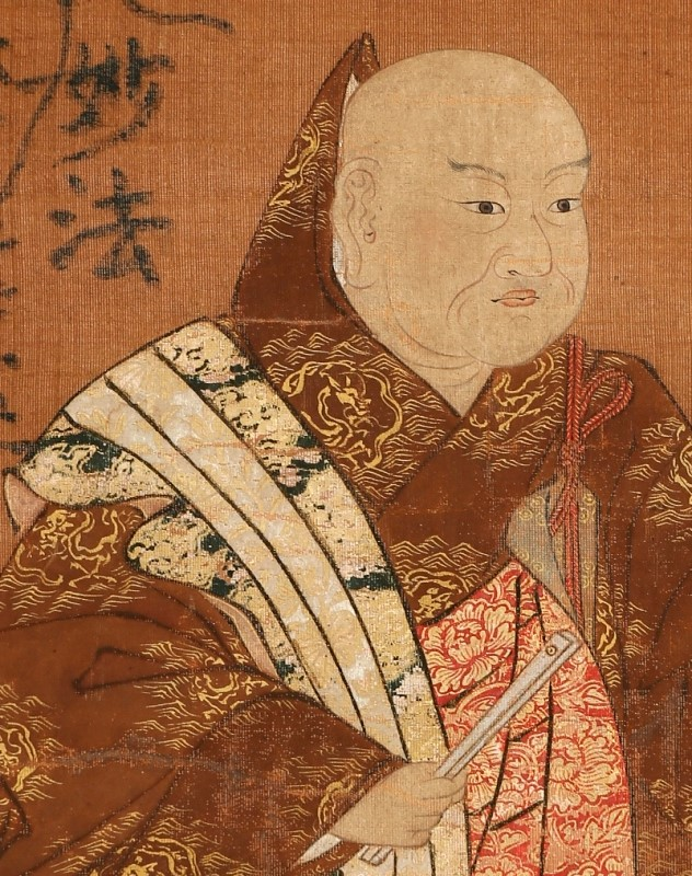 Painting of Bankei