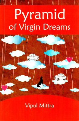 Pyramid Of virgin dreams, must read books for upsc interview