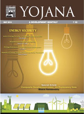 yojana magazine may 2014