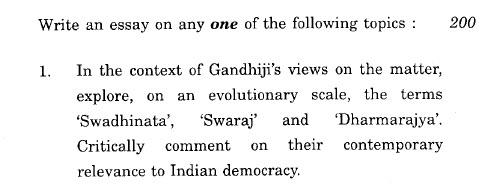 essay on ganhiji, essay on gandhian principles, gandhi philospohy, upsc gandhi thoughts