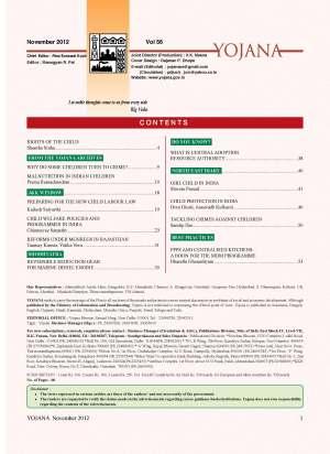 DOWNLOAD YOJANA NOVEMBER 2012 MAGAZINE, YOJANA 2012 MAGAZINE, YOJANA MAGAZINE 2012 FREE DOWNLOAD PDF, YOJANA PDF, YOJANA, UPSC ANSWER KEY 2013