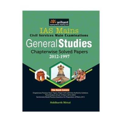 Read Now   IAS Mathematics Optional        Paper I