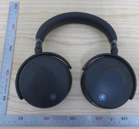 Yamaha WH-E700A: mais um fone Bluetooth