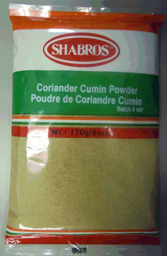 Coriander Cumin Powder 170 grams - front