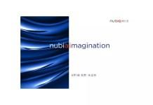 Nubia-Z17-announcement-invite