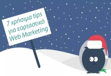 web-marketing-ideas