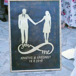 Personalized Wedding Gift, infinite love, couple, love, art