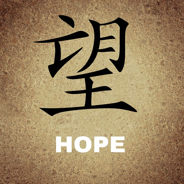 inspirational-quotes-on-hope