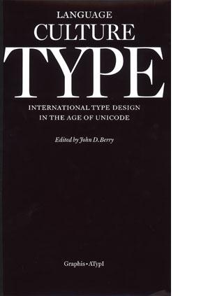 Language Culture Type