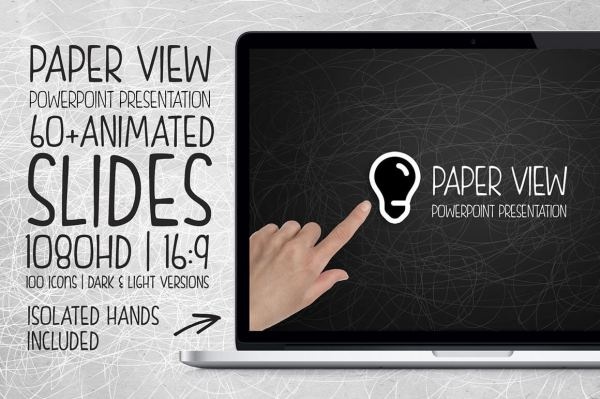 Paper View Powerpoint Presentation