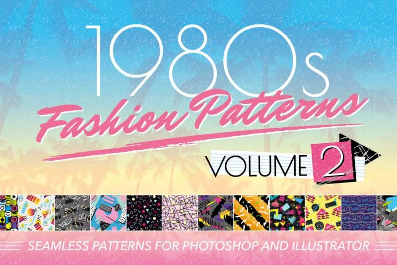 1980s Retro Fashion Patterns (1)