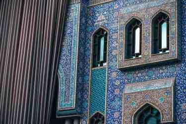 Ancient Muslim Mosque