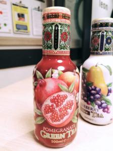 Arizona - Promegranate Green tea