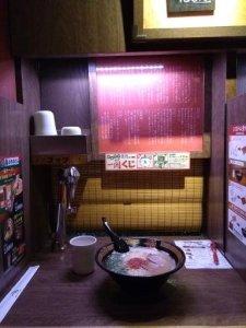 Ramen, typisch Japans gerecht