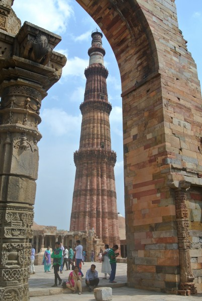 The Qutub Minar