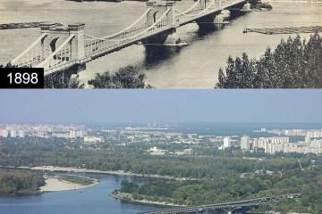 Міст Метро
