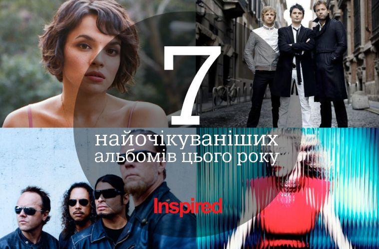 Музичні альбоми 2012