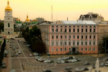 Мініатюрний Київ