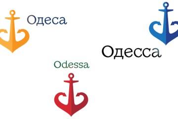 Логотип Одеси