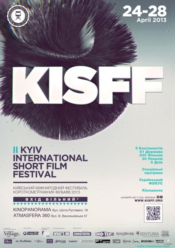 Afisha_KISFF2013_web